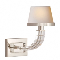 Modern Single Arm Wall Sconce with Square Crystal Blocks on Stem and Back plate.  Sconce shown in Polished Nickel. Holds 1 B Lamp- 40 Watt Max (Not Included). U.L. Listed