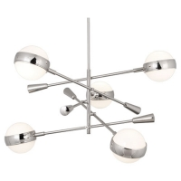 Radko Modern Articulating Chandelier in Polished Nickel Fixture Holds 5 A Lamps, 40 Watt Max EA (Not included) U.L. Listed